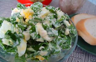 Салат из черемши с плавленным сыром и яйцом (пошаговый фото рецепт)