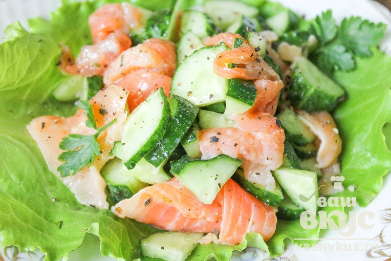 Салат из красной рыбы и огурцов
