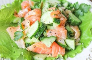 Салат с красной рыбой и огурцами (пошаговый фото рецепт)