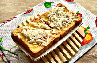 Гренки с плавленным сыром (пошаговый фото рецепт)