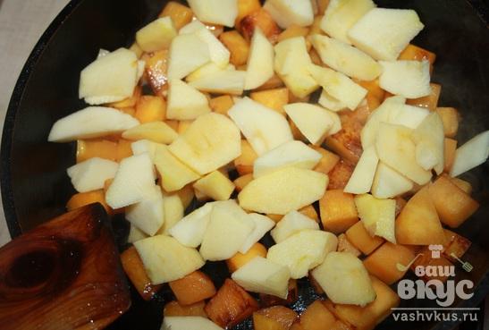 Тыква тушеная с яблоками