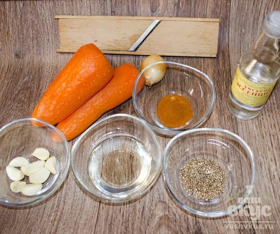 Морковь по корейски с кориандром