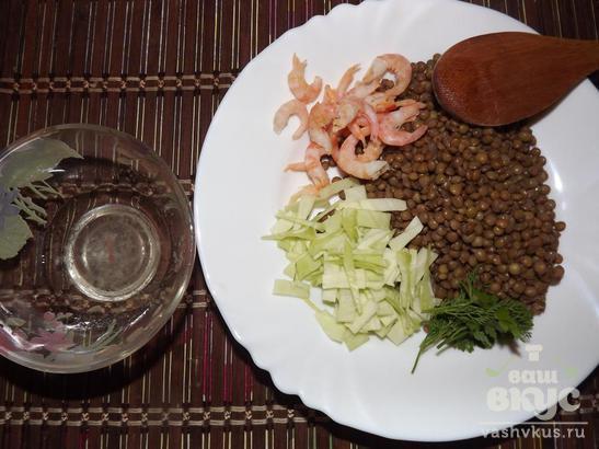 Салат из чечевицей и креветками