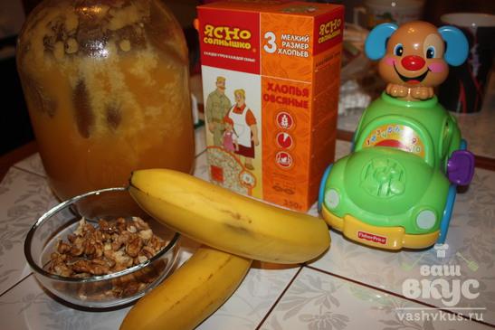 Бананово-овсянное печенье
