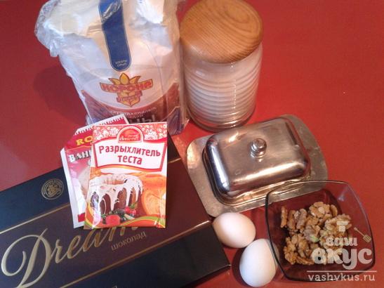 Пирожные с орехами и шоколадом.