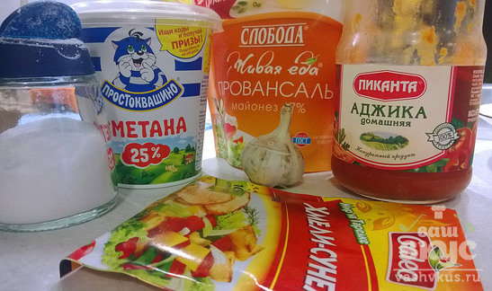 Запеченные куриные окорочка с овощами