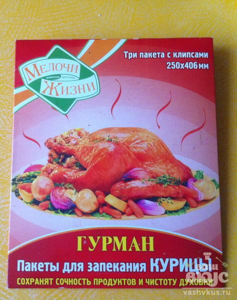 Салат подарок с копченой курицей рецепт