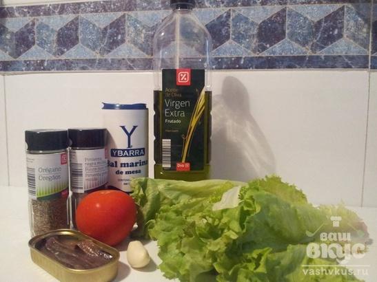 Салат из анчоусов