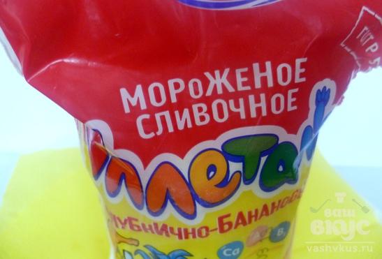 Мандариновый коктейль с мороженым
