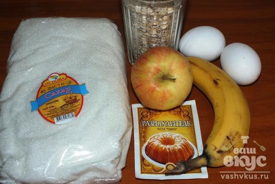 Овсяные кексики с бананом и яблоком