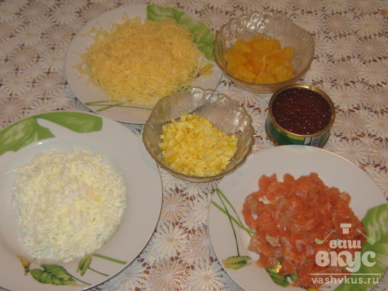 Салат с сёмгой, апельсином и красной икрой