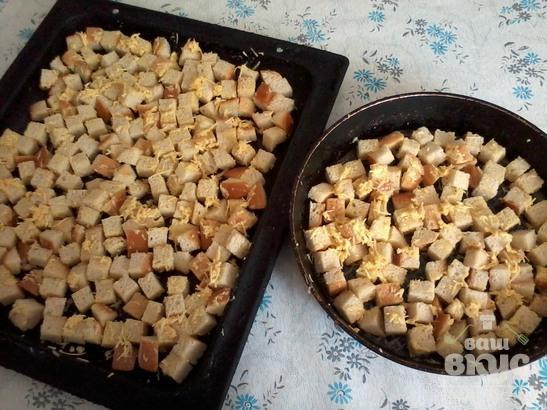 Французские сухарики с сыром
