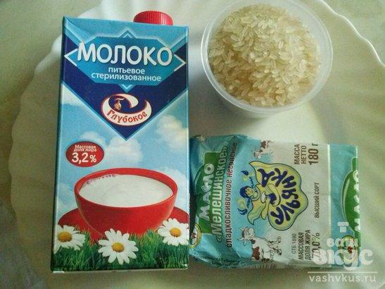 Рисовая молочная каша в мультиварке Brand 502