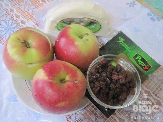 Запечённые яблоки с сыром Сулугуни и изюмом