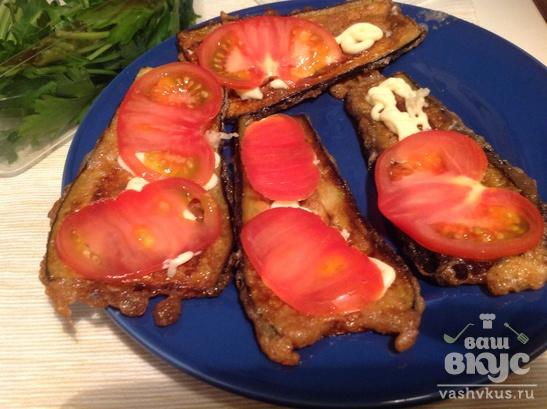 Закуска из баклажан с помидором