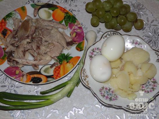 Виноградный салат