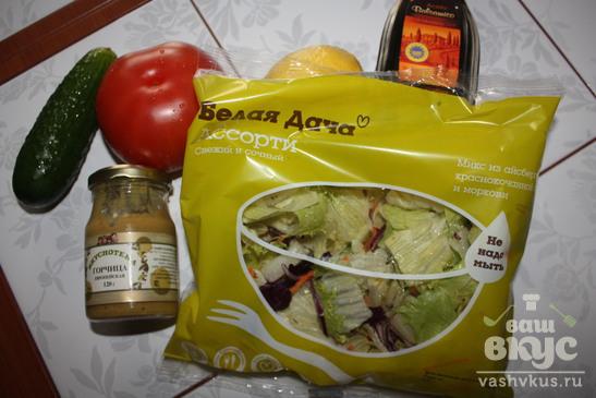 Овощной салат с бальзамическим уксусом и медом