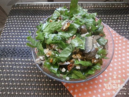 Оригинальный салат пошаговый рецепт