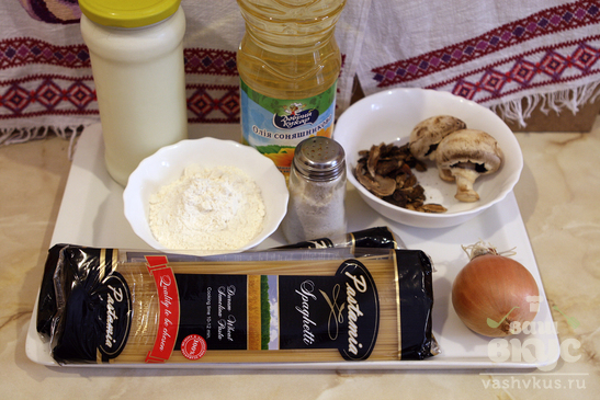 Паста в сливочно - грибном соусе