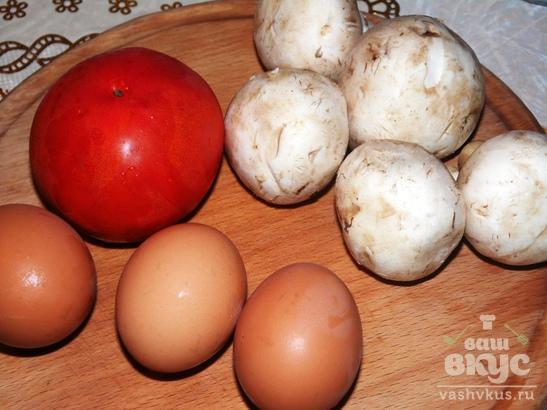 Омлет с помидорами и шампиньонами