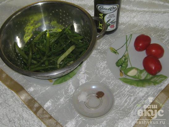 Спаржевая фасоль с соусом из помидоров