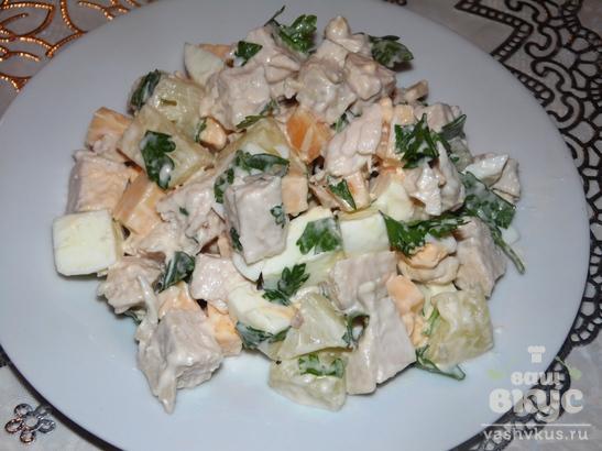 Салат из ананасов, куриного филе и сыра