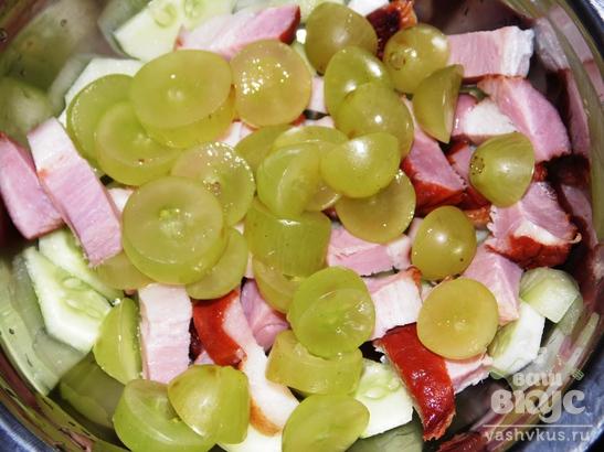 Салат из ветчины, огурцов и винограда