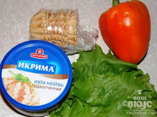 Тарталетки с икрой мойвы и болгарским перцем