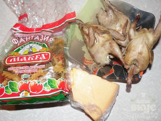 Макароны с сыром с перепелами