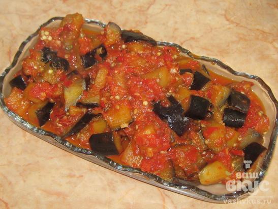 Острая закуска из баклажанов с помидорами