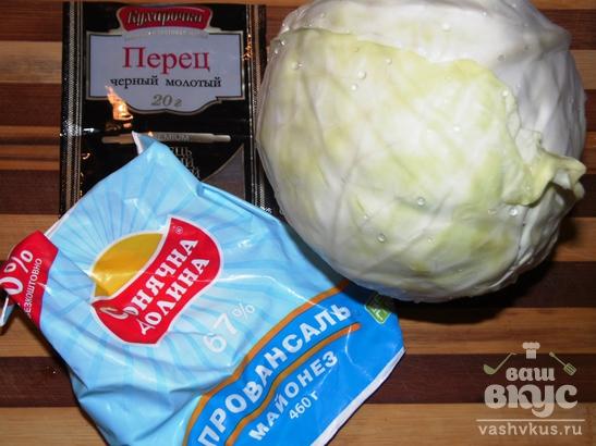 Салат из капусты с черным молотым перцем