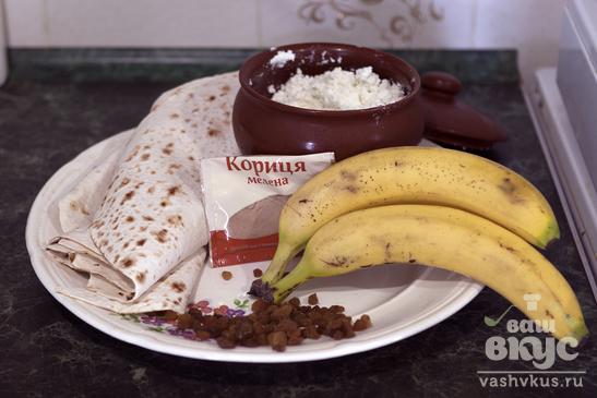 Рулеты из лаваша с творогом и бананом