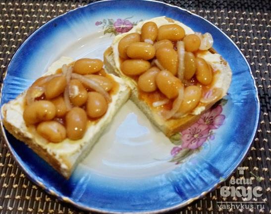 Бутерброды с фасолью