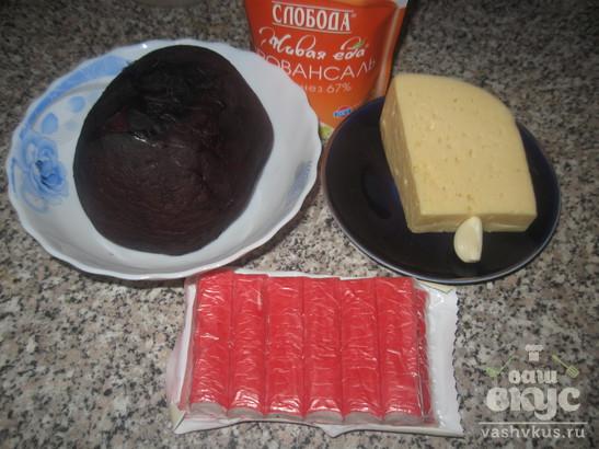 Салат со свеклой, сыром и крабовыми полочками