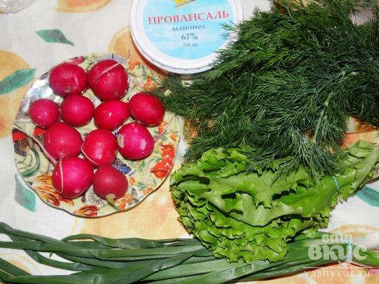 Салат из редиса с укропом