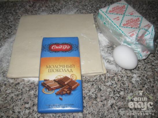 Рогалики из слоеного теста с шоколадом
