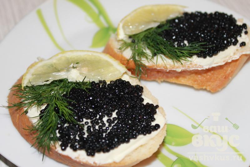 бутерброды с черной икрой рецепты с фото