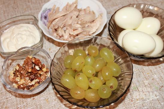 """Салат с курицей и виноградом """"Тиффани"""""""