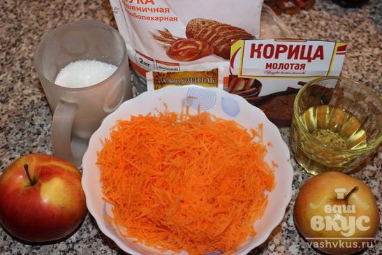 Морковно - яблочный тарт
