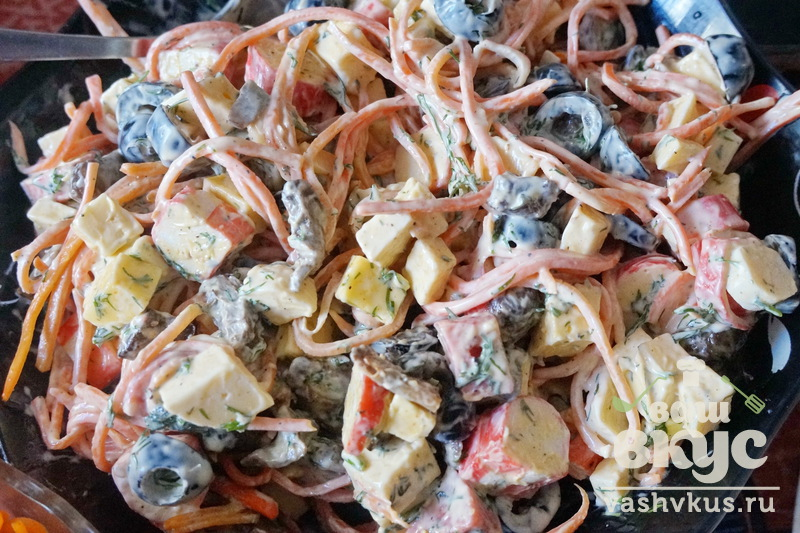 салат с корейской морковкой рецепт