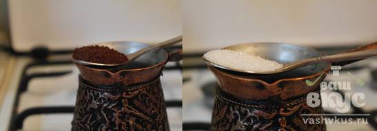 Натуральный кофе с корицей в турке