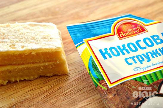 Лимонные пирожные с кокосовой стружкой