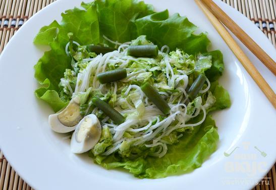Салат с фунчозой и стручковой фасолью