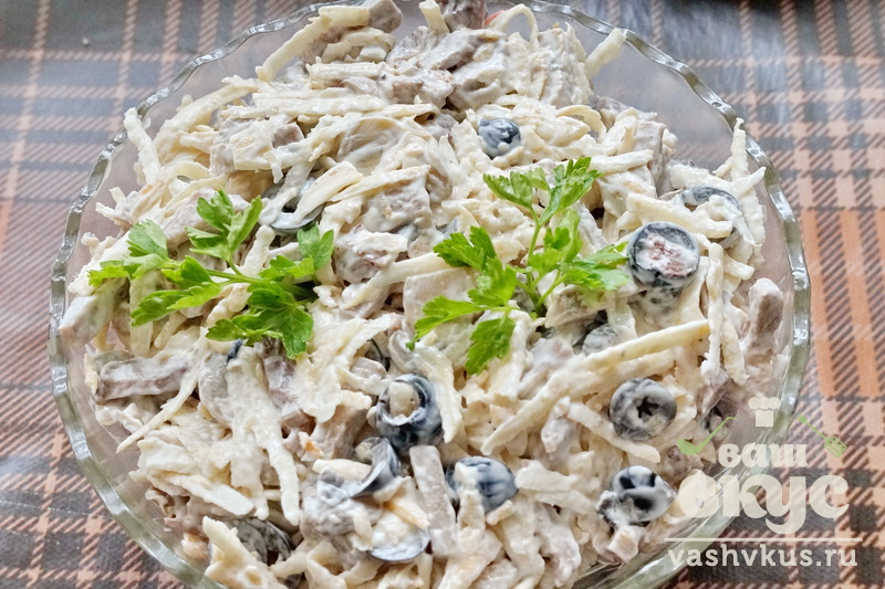 рецепт корень сельдерея салат