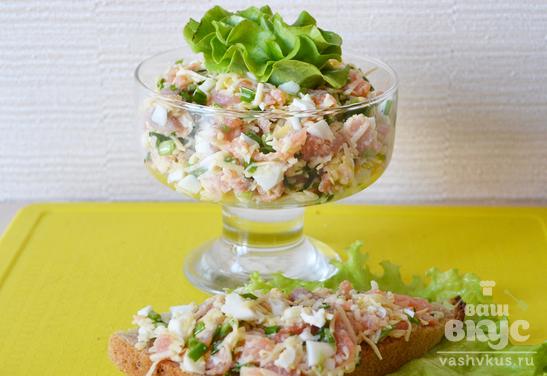 Закусочный салат с семгой и сыром