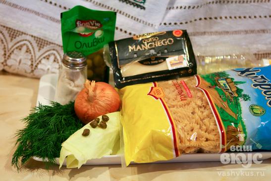 Паста с оливками, каперсами и сыром Манчего