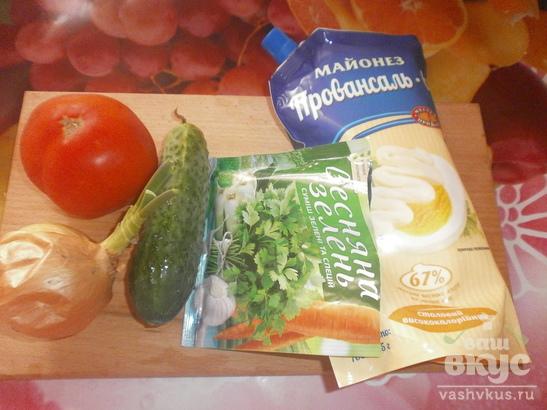 Салат из помидоров и огурцов с луком