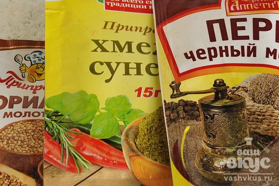 Рисовая каша с тыквой и томатом