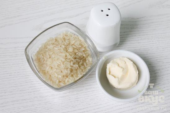 Отварной рис с маслом