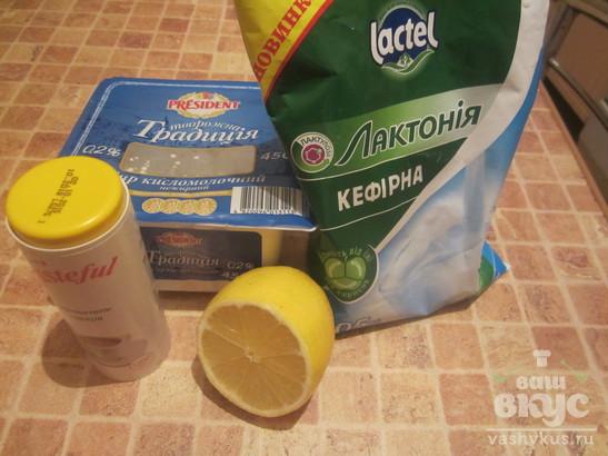 Творожный десерт с лимоном